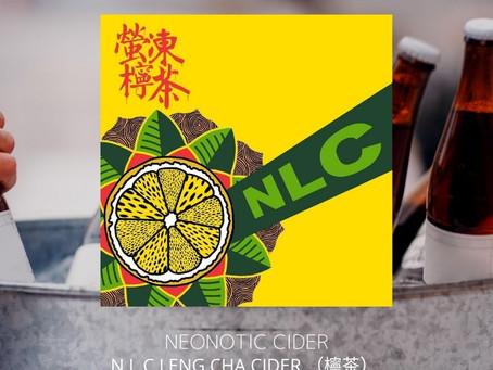 Aug21本地啤酒介紹 - Neonotic Cider N.L.C Leng Cha Cider(檸茶) ABV: 4.6%