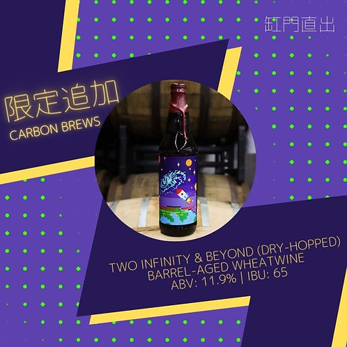 Carbon Brews 兩週年限定木桶 Wheatwine Two infinity & beyond (Dry-hopped)
