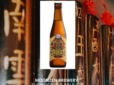 Aug 14 本地啤酒介紹 - Moonzen Brewery 門神 Thundergod Pale Ale