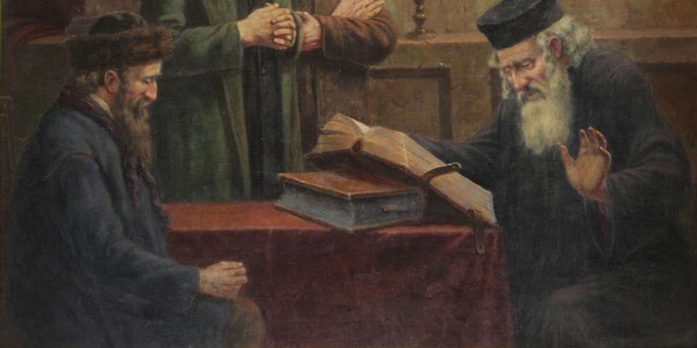 LE TALMUD, UN OUVRAGE DE PHILOSOPHIE EN MARCHE