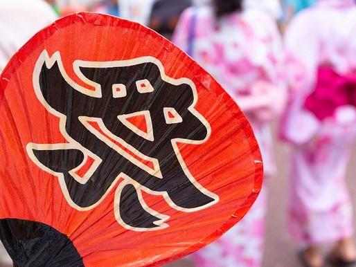 日本文化 - 浴衣(yukata)右前?左前?