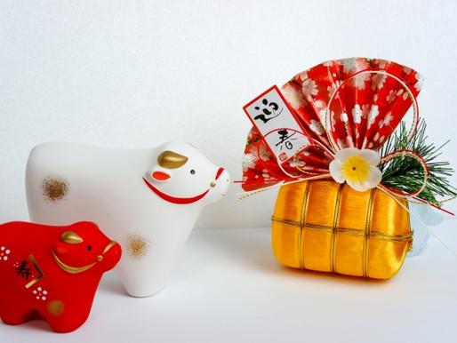 日本新年必食之選!賀年菜式 Top 3!