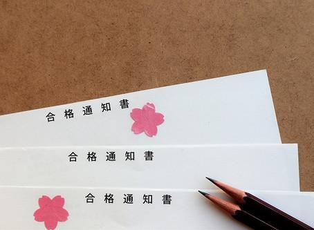 「日本語能力試験JLPT N5」合格の為の準備💪どうすれば合格できる? 為了「日本語能力試驗JLPT N5」合格的準備💪怎樣才能合格?