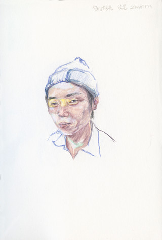 Jinsoo