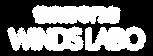 管楽器専門店ウインズラボ