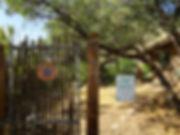 PoCo_IBA_yard_signs_DSC02093.jpg