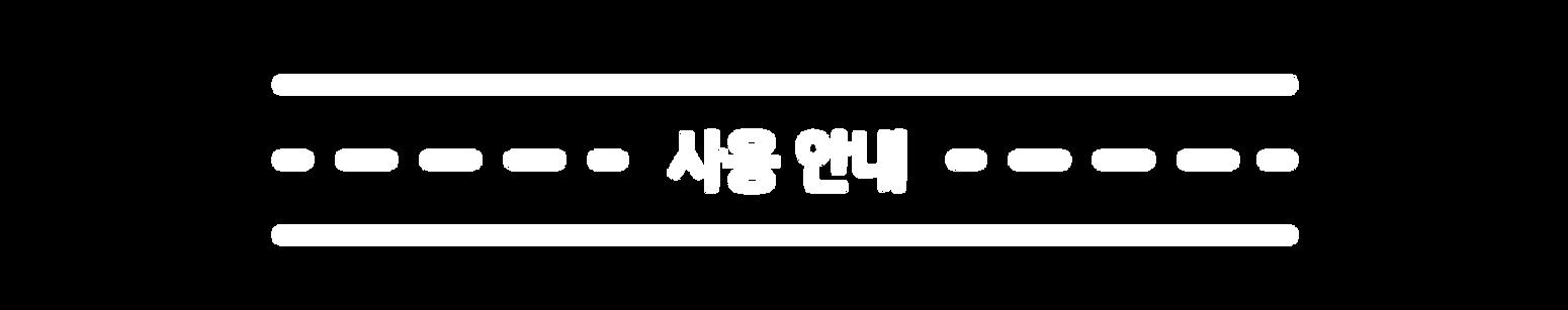 미스터리패스_웹작업_메인-19.png