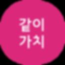 KakaoTalk_Photo_2018-07-02-11-13-50.png