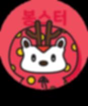 미스터리패스_웹작업_메인-06.png