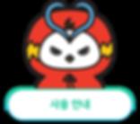 미스터리패스_웹작업_메인-10.png