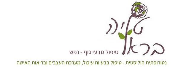 לוגו מושלם.png