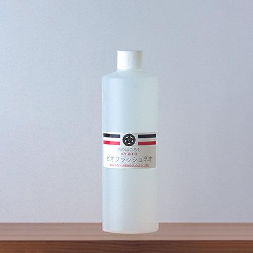 ビオフラッシュネオ 1000ml (業務用/入浴剤)