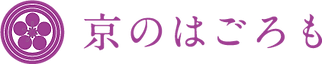 はごろもロゴ(紫).png