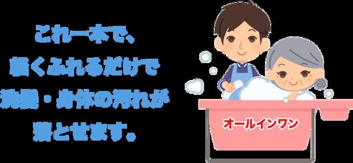 お風呂イラスト.png
