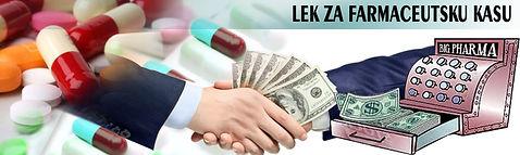 lek_za_farmaceutsku_kasu-1.jpg