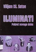 iluminati-pokret-novog-doba-vilijam-dz-s