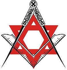 freemasonry-star.jpg