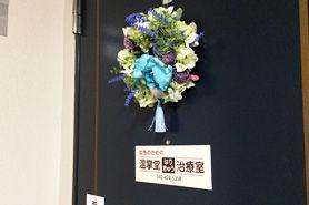 07-玄関.jpg