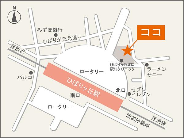 onsyodo.png