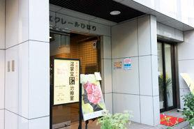05-入り口.jpg