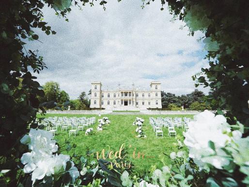 TOPBRIDAL PARIS |关于法国城堡婚礼、巴黎酒店婚礼及巴黎婚纱旅拍婚礼仪式