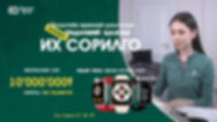 cover-web copy.jpg