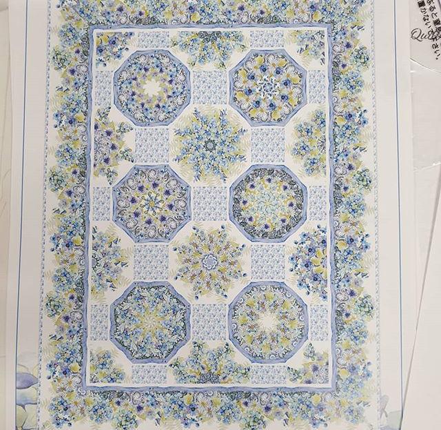 Leah Kaleidoscope Quilt