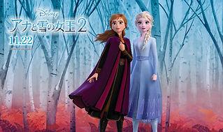 アナと雪の女王に見るシリーズ2の掟