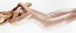 обертывание, бандажное обертывание, антицеллюлитное обертывание, ARAVIA, секрет стройности, обертывание в ЮЗАО, обертывание на Нахимовском