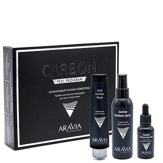 карбоновый пилинг, карбоновый пилинг Aravia, Carbon Peel Programm, карбоновый пилиг без лазера, пилинг лица, всесезонный пилинг