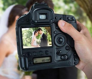 wedding-photo_edited.jpg