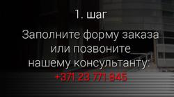 0-1-ru