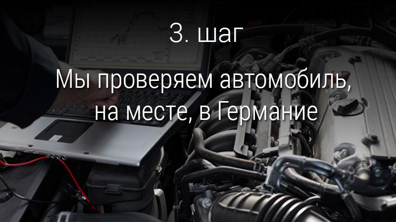 0-3-ru