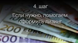 0-4-ru