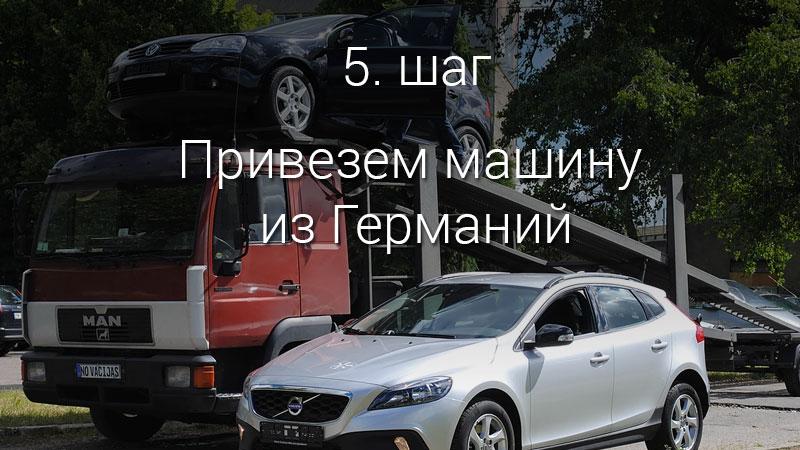 0-5-ru
