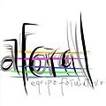 Aforal Logo.png
