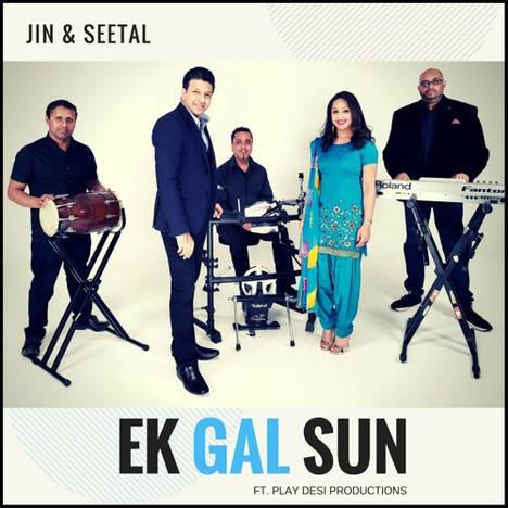 Ek Gal Sun