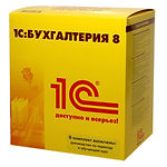 1C-buhgalteriya-300x300.jpg