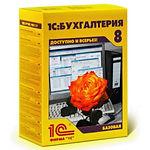 bazovaya-1-300x300.jpg