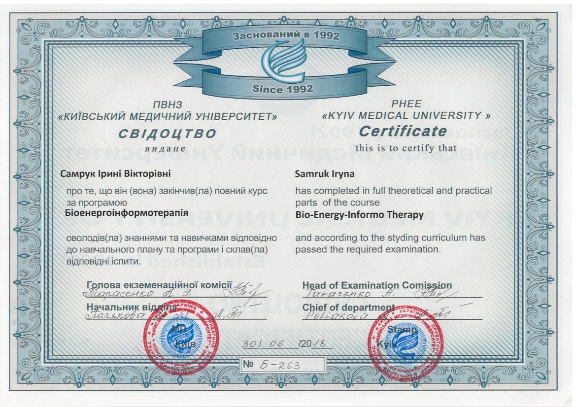 скан_Сертифікат Біоенергоінформотерапія_