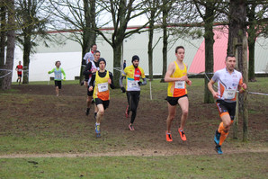 Quart de final championnat de france de cross 2018-5.jpg