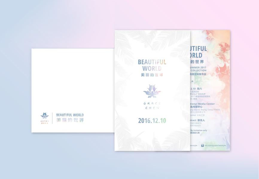 Beautiful World - runway show invitation package