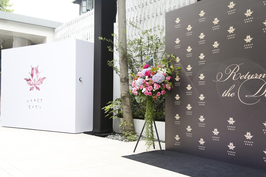 House of Grace Chen Opening Ceremony