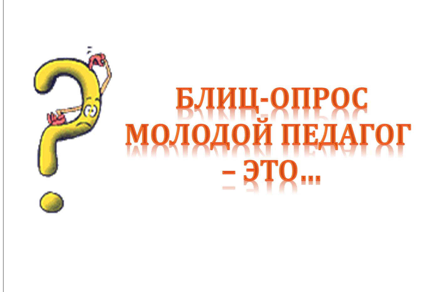 ВСТЕЧА2.png
