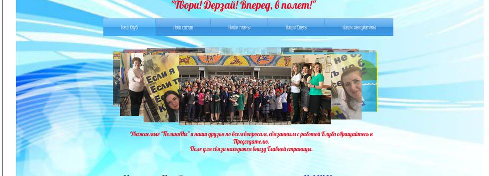 ВСТЕЧА7.png
