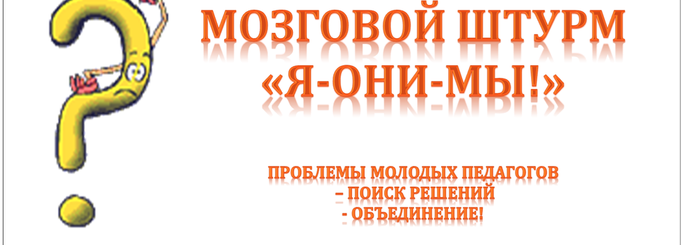 ВСТЕЧА8.png
