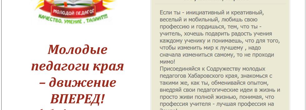 ВСТЕЧА4.png
