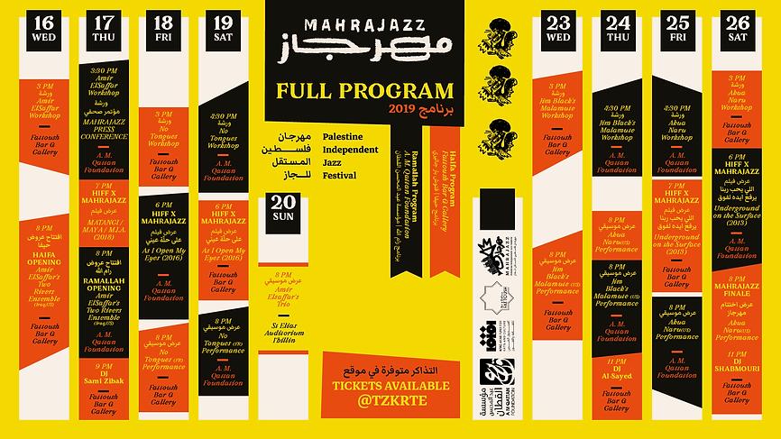 mahrajazz-full-program-2019.png