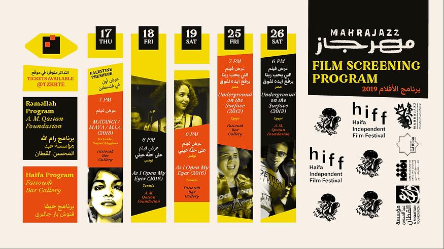 Mahrajazz-film-Screening-2019.png