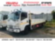 รถบรรทุกอีซูซุ-frr-190-กระบะเหล็ก.jpg